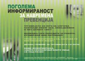 publikacii2011_2