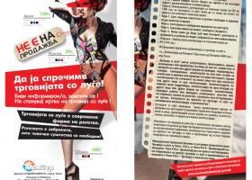 publikacii2014