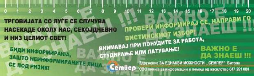 publikacii2011