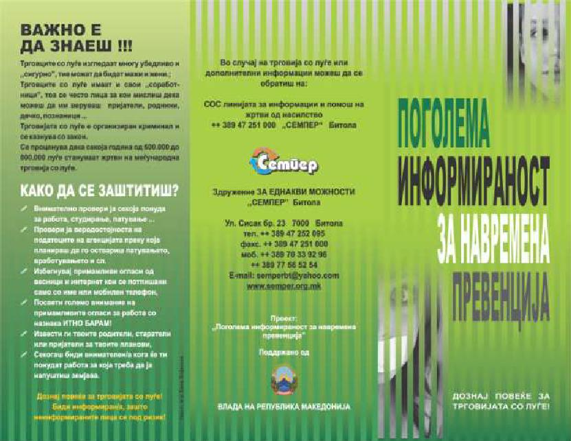 publikacii2011_3