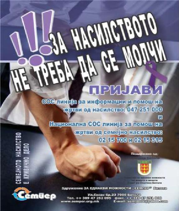 publikacii2011_4