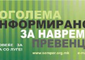 publikacii2011_1