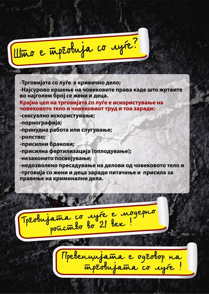 publikacii2012_3