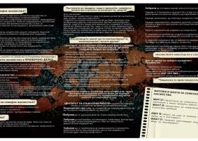 publikacii2012_1