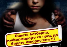 publikacii2012_2