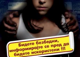 Plakat 2