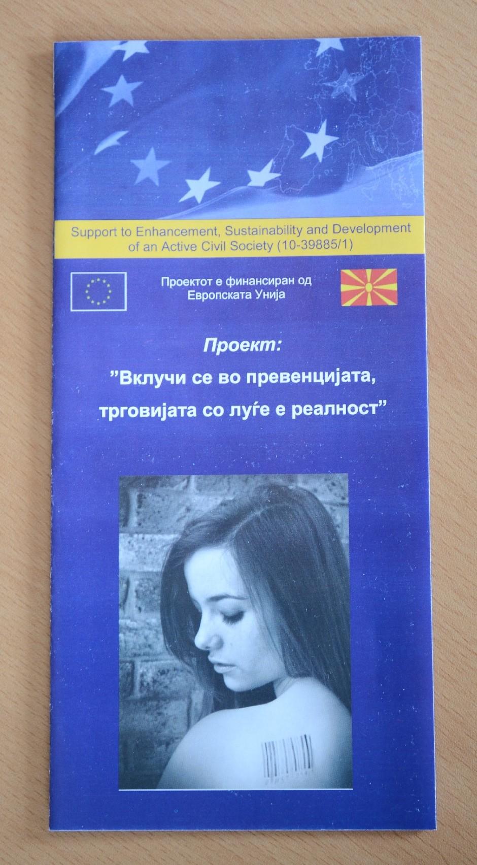 publikacii2014_1
