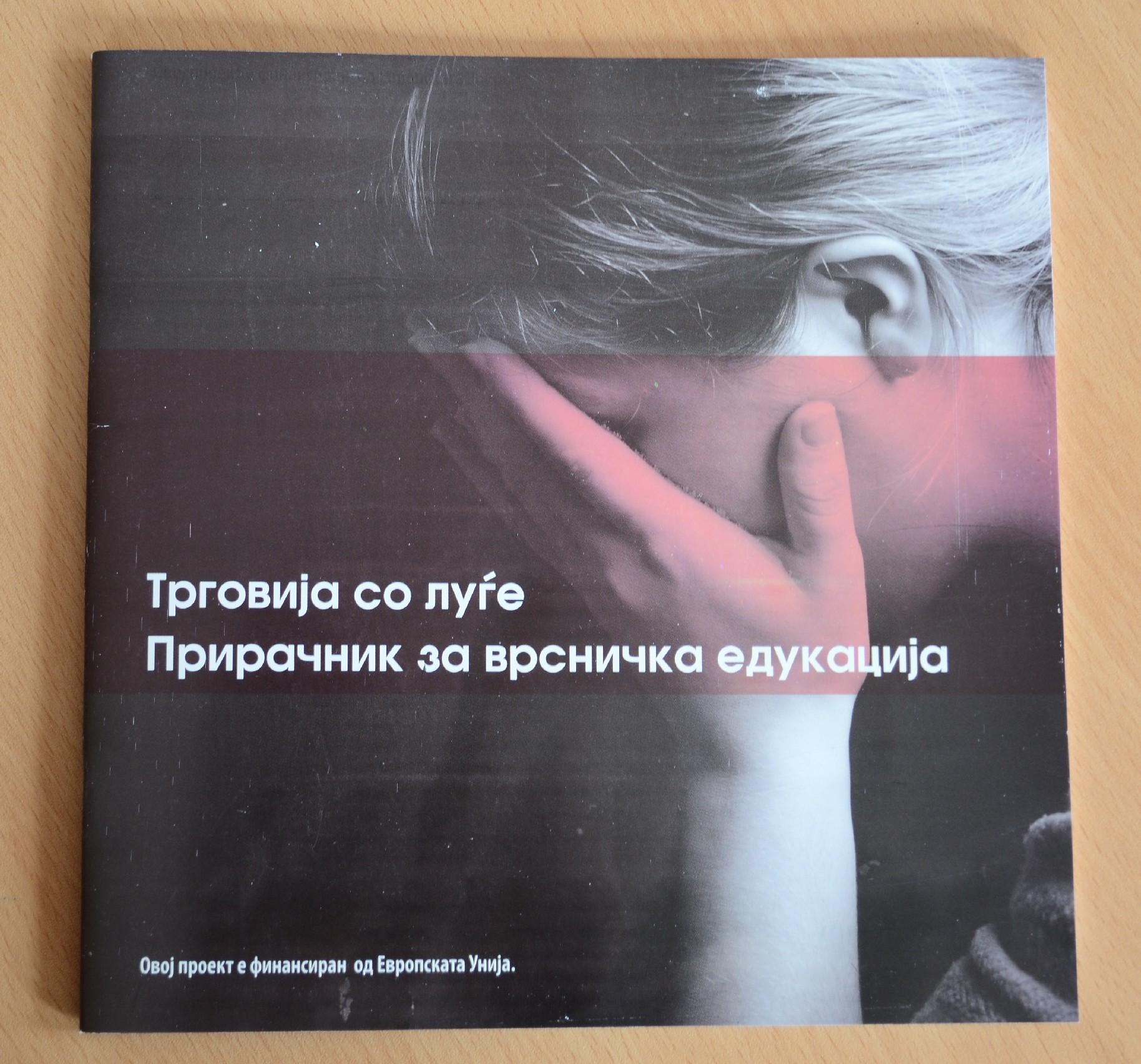 publikacii2014_2