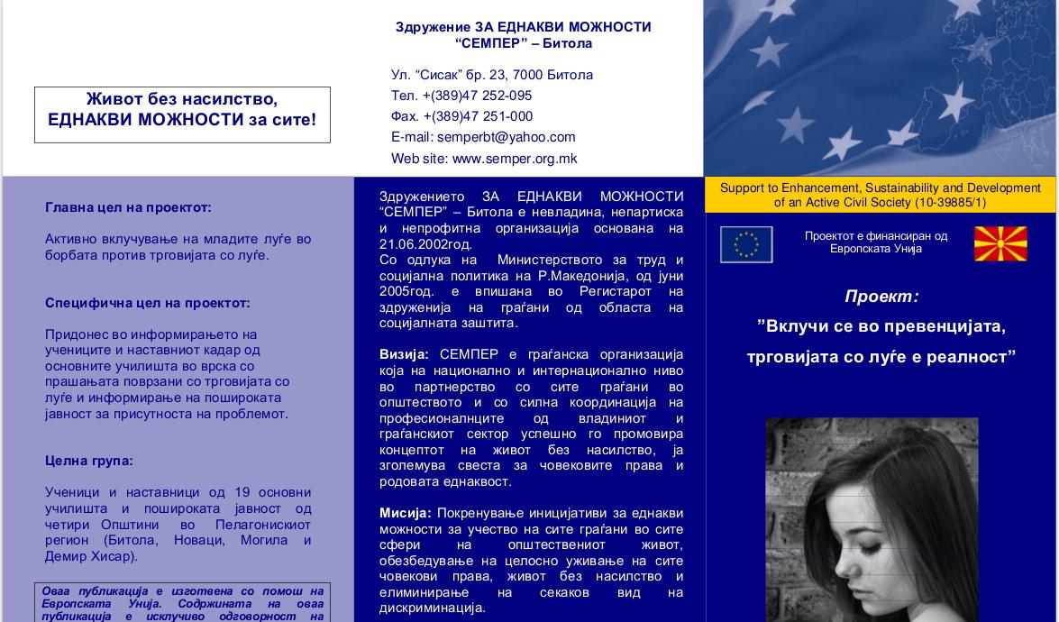 publikacii2014_4